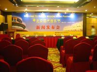 北京现代音乐节搭建案例