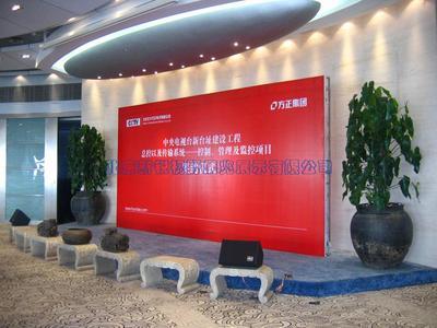 北京方正集团背板搭建案例
